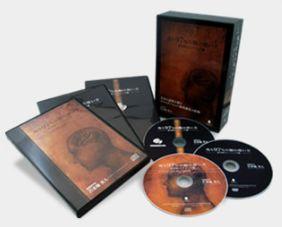 苫米地英人CD